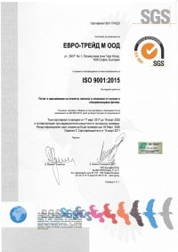certificate ISO 9001 2015 - euro trade
