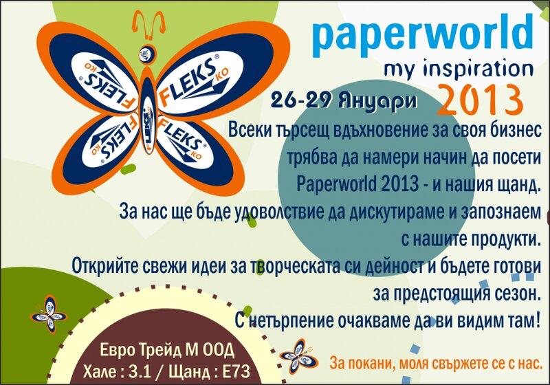 Paperworld - My inspiration 26 - 29 January 2013